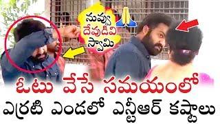 Jr NTR Vote at Jubilee Hills | Telanagna Parliament Elections | Top Telugu Media
