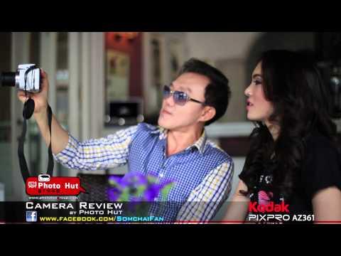 Kodak PIXPRO AZ361 Review (Thai)