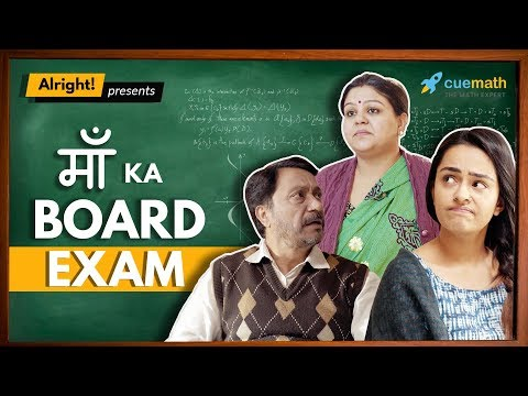 Alright! | Maa Ka Board Exam Ft. Apoorva Arora