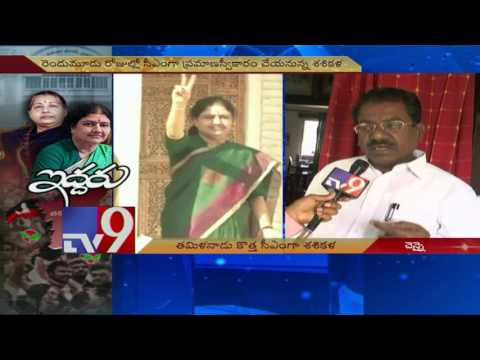 Video DMK MP Elangovan opposes Sasikala as CM - TV9 download in MP3, 3GP, MP4, WEBM, AVI, FLV January 2017