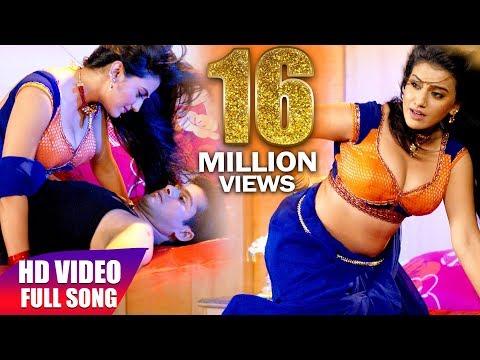 Video Khola Ye Rajaji Blouse Ke | Akshara Singh | Hot Bhojpuri Song | FULL SONG download in MP3, 3GP, MP4, WEBM, AVI, FLV January 2017