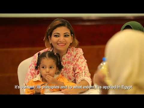 2018 12 30 حقك علينا Documentary Alex Human Rights Week updated