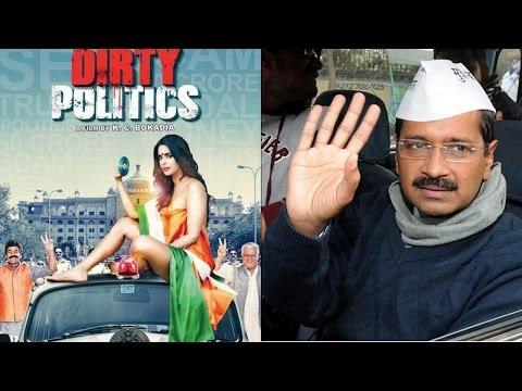 Here's Why Arvind Kejriwal Turned Down Dirty Polit