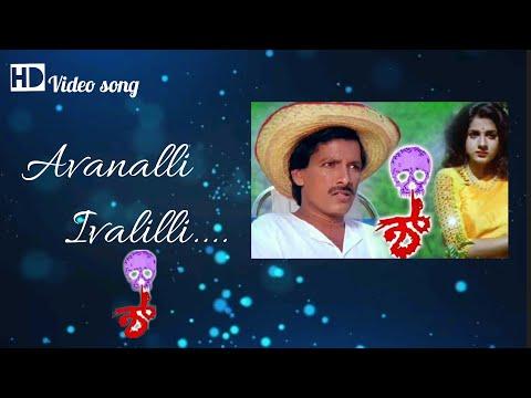 Video avanalli ivalilli    Shh kannada movie     video song download in MP3, 3GP, MP4, WEBM, AVI, FLV January 2017