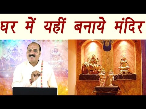 Video Temple, Mandir direction at home | घर में कहाँ बनाये मंदिर | Vastu Tip | Boldsky download in MP3, 3GP, MP4, WEBM, AVI, FLV January 2017