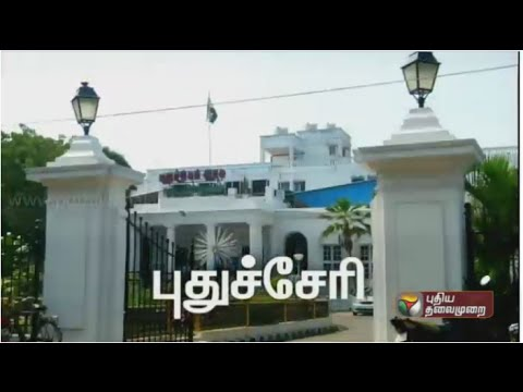 All-you-need-to-know-Congress-DMK-to-form-government-in-Pondicherry