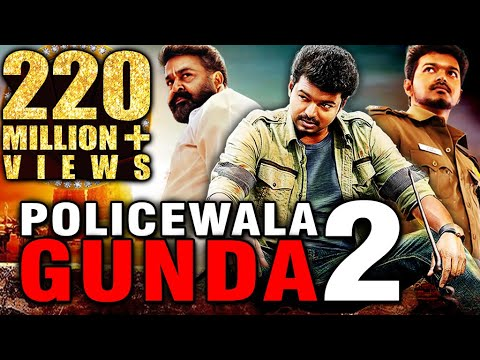 Video Policewala Gunda 2 (Jilla) Hindi Dubbed Full Movie | Vijay, Mohanlal, Kajal Aggarwal download in MP3, 3GP, MP4, WEBM, AVI, FLV January 2017