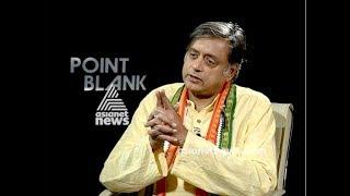 Video ഹിന്ദു പാകിസ്ഥാന് ആരുടെ അജണ്ട Interview with Shashi Tharoor  | Point Blank 18 July 2018 MP3, 3GP, MP4, WEBM, AVI, FLV Juli 2018