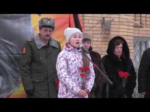 16 января 2017 года   Митинг, посвящённый 75 годовщине освобождения Лотошинского района от немецко ф онлайн видео