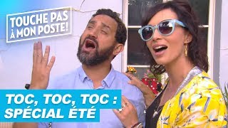 Video Le Toc, toc, toc : Spécial été MP3, 3GP, MP4, WEBM, AVI, FLV Agustus 2017