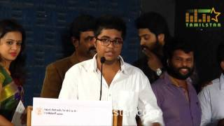 Natpathigaram 79 Movie Audio Launch Part 2