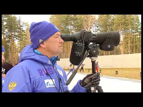 Встали на лыжи! Женская сборная России по биатлону тренируется в Жемчужине Сибири и уже думает об Олимпиаде