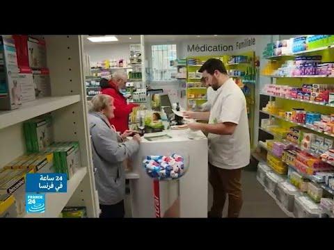 العرب اليوم - قلق في فرنسا بسبب الإغلاق المتزايد للصيدليات