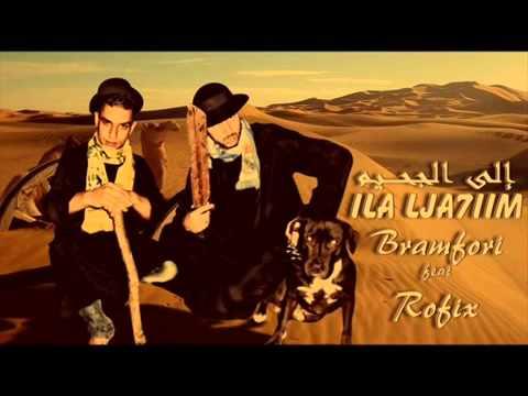 maroc music zlk4.anatoile.com  Rofix Ft Bramfori ila Lja7im (видео)