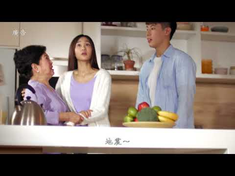 2017陳菊市長演出《阿嬤的四神湯》_30秒版