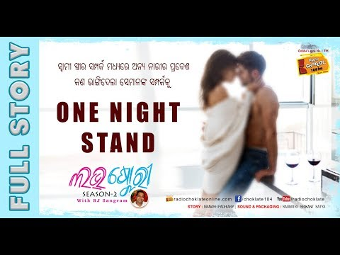 Video ONE NIGHT STAND II Love Story with RJ Sangram II download in MP3, 3GP, MP4, WEBM, AVI, FLV January 2017