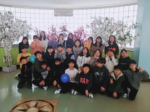 천안불당초등학교