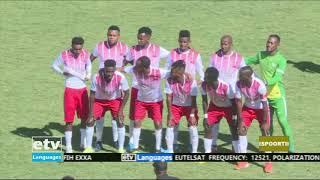 Oduu Ispoortii Oromoo 04/6/2012 |etv HD