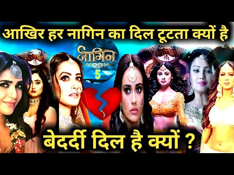 Why Most Popular Actresses of Naagin's Heart Broken ?