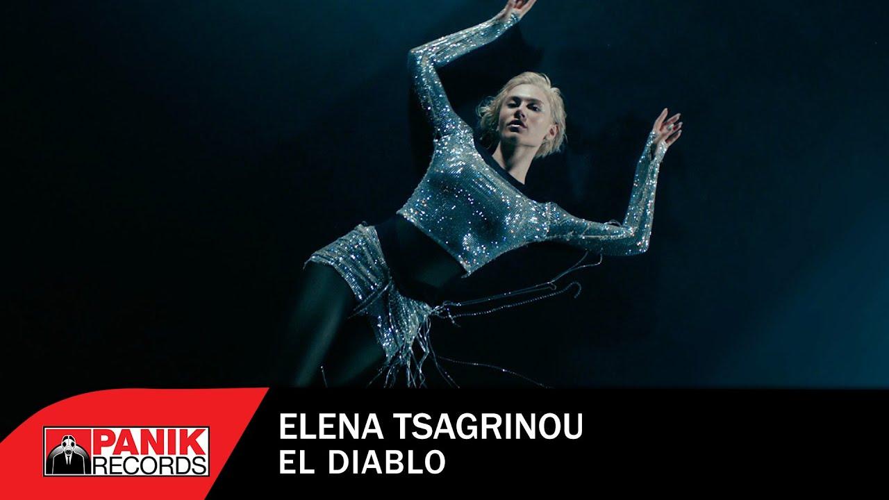 Elena Tsagrinou - El Diablo (Küpros 2021)