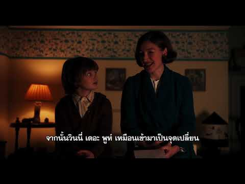 Goodbye Christopher Robin - Healing A Nation Featurette (ซับไทย)
