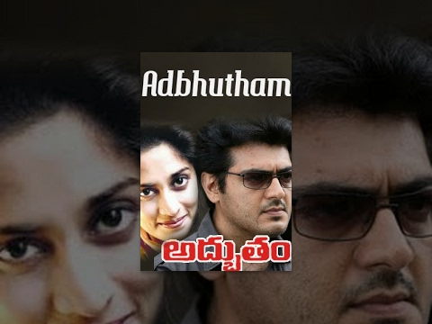 Telugu Full Movie - Adbhutham - Ajith, Shalini, Raghuvaran, Nassar, Radhika, Vinu Chakravarthy
