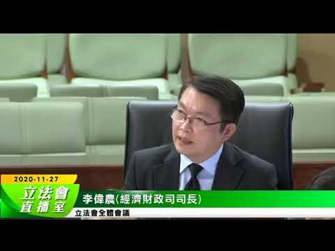 李偉農:  透過金管局的指引和政策 ...