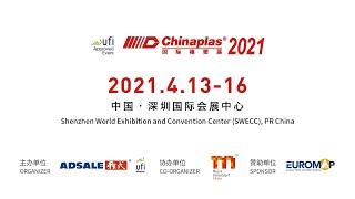 Video: Chinaplas – plast definuje budoucnost