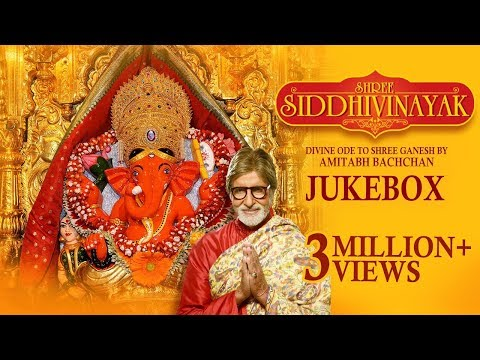 Video Shree Siddhivinayak | श्री सिद्धिविनायक | Amitabh Bachchan | Jukebox | Times Music Spiritual download in MP3, 3GP, MP4, WEBM, AVI, FLV January 2017