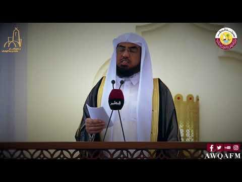 خطبة بعنوان في ظلال القيم للشيخ محمد المريخي