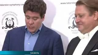 В Татарстане завершился 7-ой Международный фестиваль имени Сергея Рахманинова «Белая сирень». Ежегодно музыкальный смотр собирает на одной сцене лучших российских и зарубежных музыкантов.