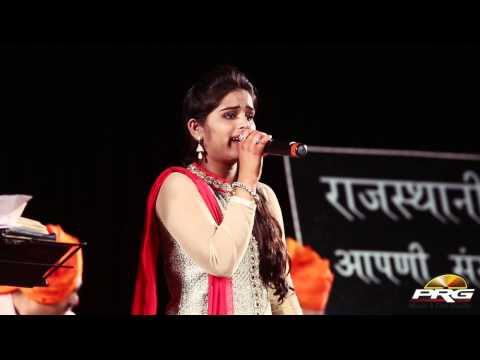 Video Aur Rang De Re | Indore Live | Sonu Kawar | Stage Dance | HQ VIDEO | Rajasthani New Songs download in MP3, 3GP, MP4, WEBM, AVI, FLV January 2017