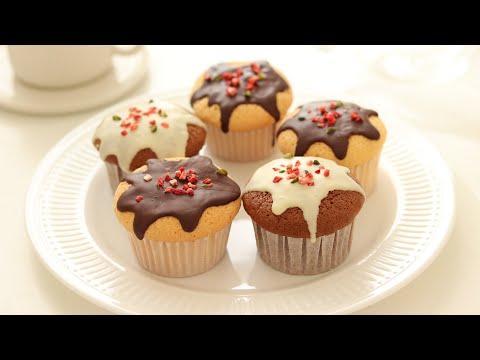 チョコレート・カップケーキの作り方&ラッピング*手作りバレンタイン Chocolate Cupcake|HidaMari Cooking - Thời lượng: 11 phút.