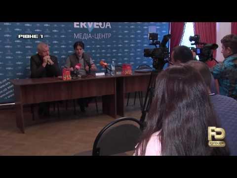 100 днів у полоні сепаратистів: у Рівному презентували книгу спогадів [ВІДЕО]