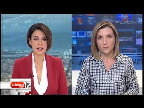 Απελευθέρωση 18 Σύρων στρατιωτών από τους Τούρκους | 01/11/19 | ΕΡΤ