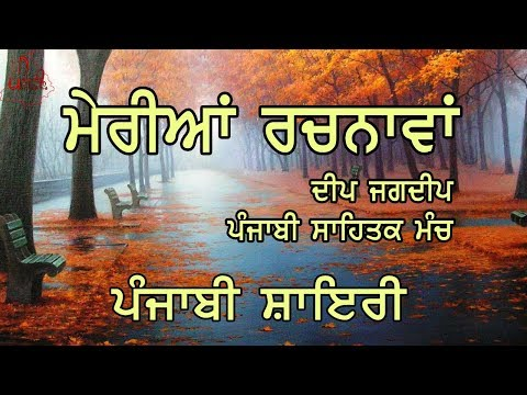 Short quotes - ਇਕ ਖੁਸ਼ੀ ਉਧਾਰੀ  Best Punjabi Shayari  Broken Heart Sad Punjabi Poetry  Emotional Wording
