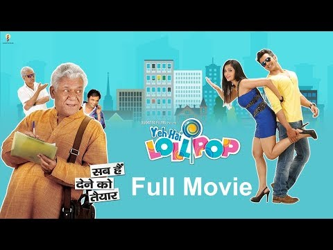 Yeh Hai Lollipop   2016   Hindi (Late Om Puri's Last Movie)