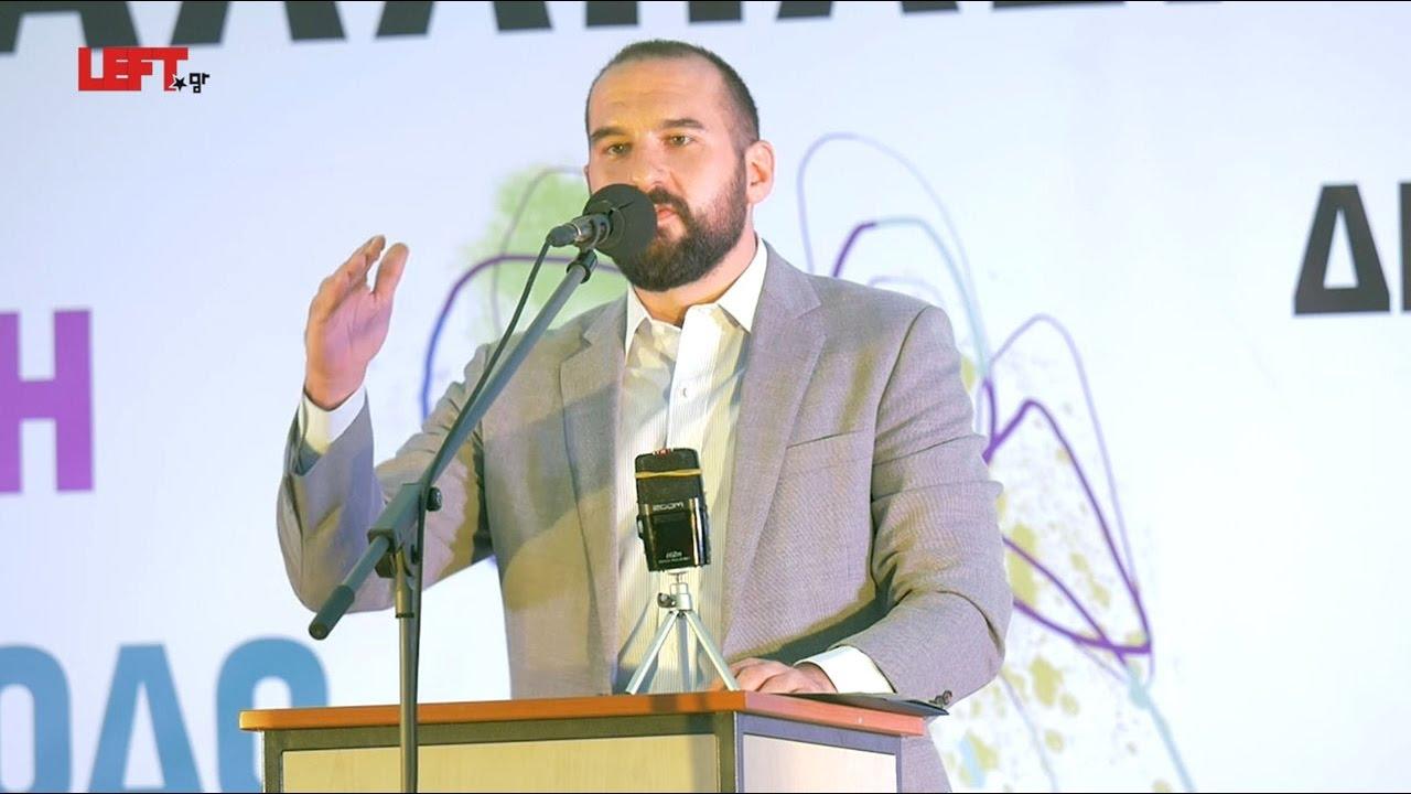 Η Ευρώπη σε κρίση -Δημήτρης Τζανακόπουλος