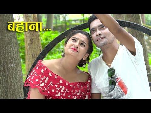 (Bahana | New Nepali Lok Dohori Song 2018/2075 | Roshan Bhattarai, Sabita Lama - Duration: 11 minutes.)