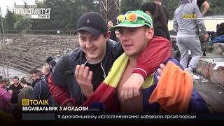 Випуск новин на ПравдаТУТ Львів 16.07.2018