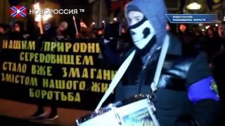 Марш националистов в Одессе