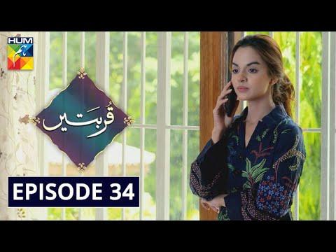 Qurbatain Episode 34 HUM TV Drama 2 November 2020