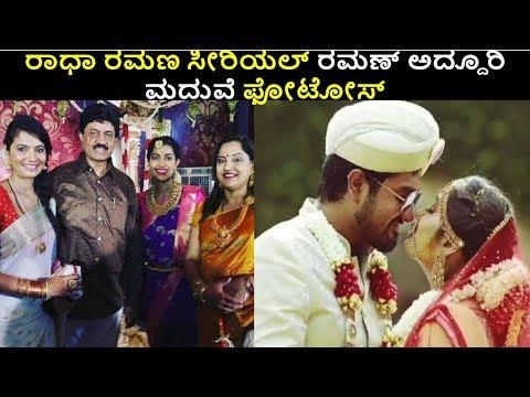 Video Skanda Ashok Marriage  Photos | Radha Ramana serial Kannada |  Radha Ramana serial today episode download in MP3, 3GP, MP4, WEBM, AVI, FLV January 2017