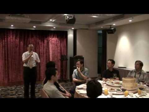 2010_台科大EDBA/EMBA音樂會感恩餐會_罕見基金會 副董事長致詞