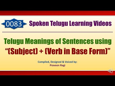 "0083-beginner Level-sentences Using ""subject+verb In Base Form""-spoken Telugu Learning Videos"