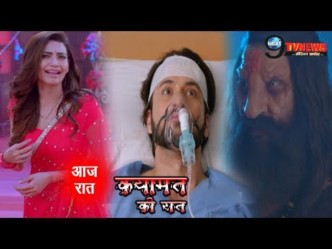 Qayamat Ki Raat- 29th SEPTEMBER 2018 || StarPlus Serial || 29th Episode || Full Story REVEALED