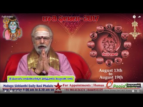 Weekly Rasi Phalalu 2017 August 13th – August 19th 2017