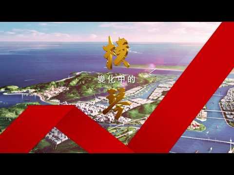 橫琴快訊 橫琴3•15國際消費者權益日