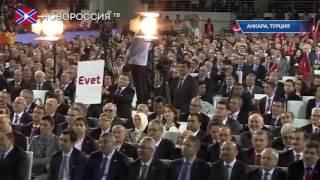 Эдроган назвал Европу фашистской