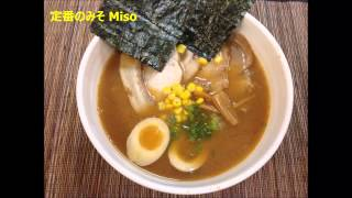 麺やコロンバス Menya Noodle House: Enjoy Authentic Japanese Ramen